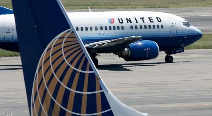 قطاع الطيران الأميركي يبدأ الخميس تسريح عشرات آلاف الموظفين
