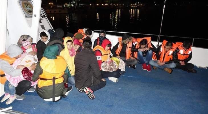 خفر السواحل التركي ضبط 69 مهاجرا غير شرعي بينهم 24 طفلا في بحر إيجه