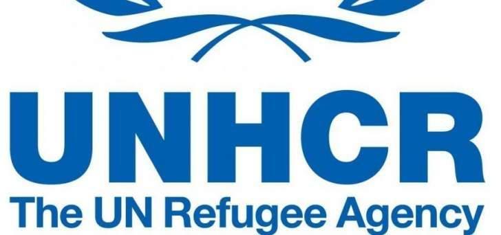 مفوضية اللاجئين:40% من لاجئي العالم أطفال لا تتجاوز أعمارهم الـ18 عاما