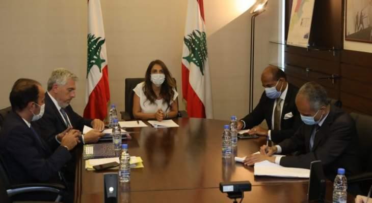 عكر تبحث مع وزير الخارجية المغربي العلاقات الثنائية والمبادرات المغربية تجاه لبنان
