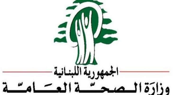 وزارة الصحة: حملة الكشف المبكر عن سرطان الثدي لغاية 31 كانون الثاني