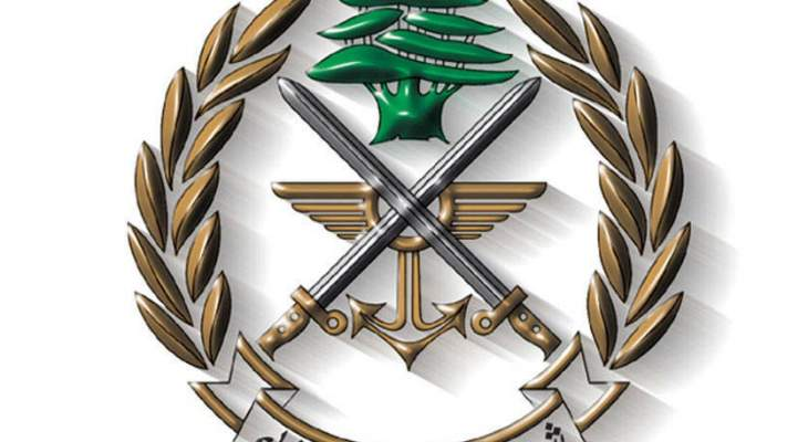 الجيش: توقيف مواطنين في عجلتون والدورة لإقدامهم على الإتجار بالمخدرات وترويجها