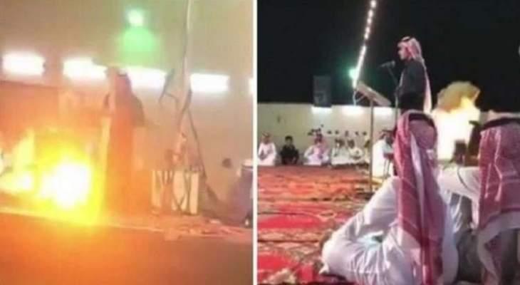 حفل زفاف في السعودية كاد يتحول إلى كارثة إثر انفجار مفرقعات