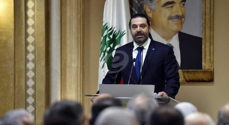 مصادر المنار: الخليلان بحثا ببيت الوسط اسما لرئاسة الحكومة غير الحريري