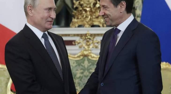 بوتين وكونتي يؤكدان أهمية التزام طرفي النزاع الليبي بوقف إطلاق النار