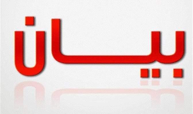 نقيب اطباء طرابلس: لبناء دولة القانون المدنية خارج إطار المحاصصة
