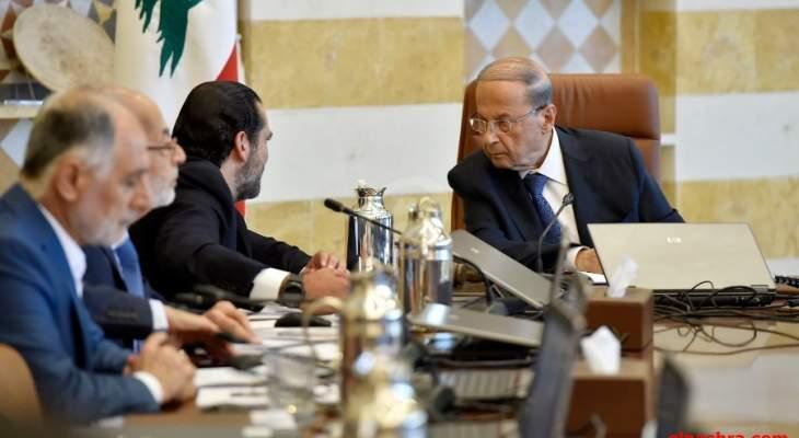 النشرة: جلسة مجلس الوزراء شهدت نوعاً من أخذ ورد في موضوع الاخوين فتوش