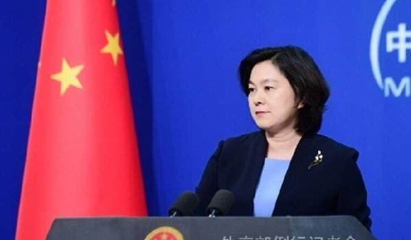خارجية الصين: اميركا تخلق الذرائع لتمديد الحظر التسليحي على ايران