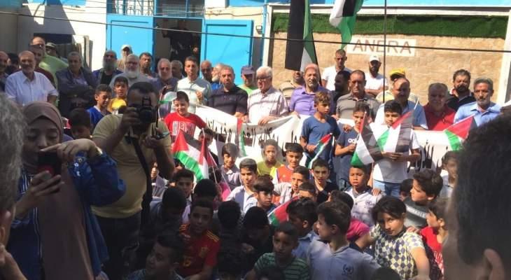 اعتصام في مخيم عين الحلوة للمطالبة بتجديد ولاية الاونروا