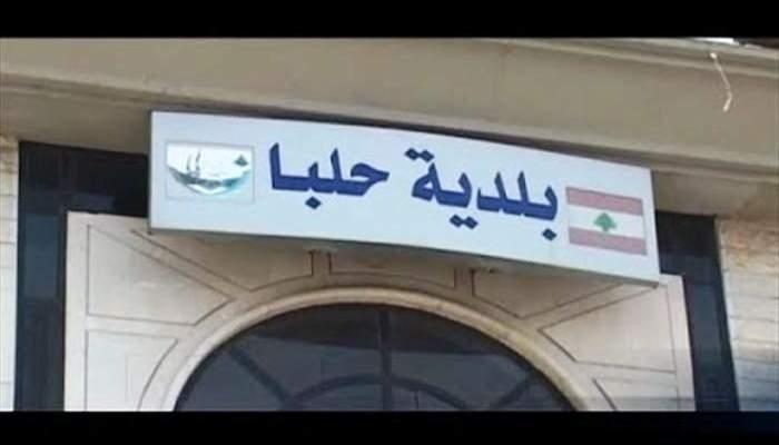 الجيش فرض طوقا أمنيا أمام بلدية حلبا بعد إطلاق نار على خلفية إشكال بين محتجين ومرافقي أحد النواب