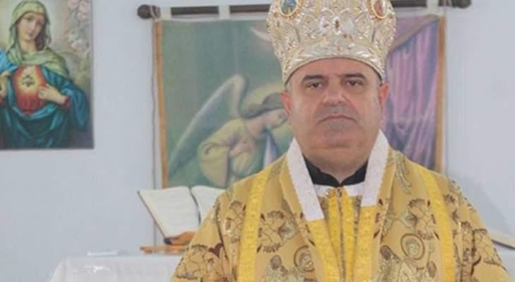 قداس عيد القديس يوحنا الذهبي الفم في مطرانية بيروت برئاسة الأرشمندريت ملحم