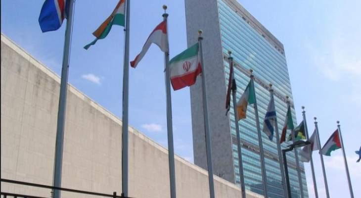 """الجمهورية"" عن دبلوماسيين غربيين: الامم المتحدة لم تطرح تشكيل حكومة تكنوقراط"
