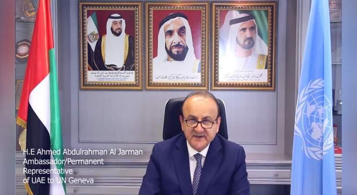 مندوب الإمارات بالأمم المتحدة: ندعم جميع الجهود لدفع عملية السلام بالشرق الأوسط