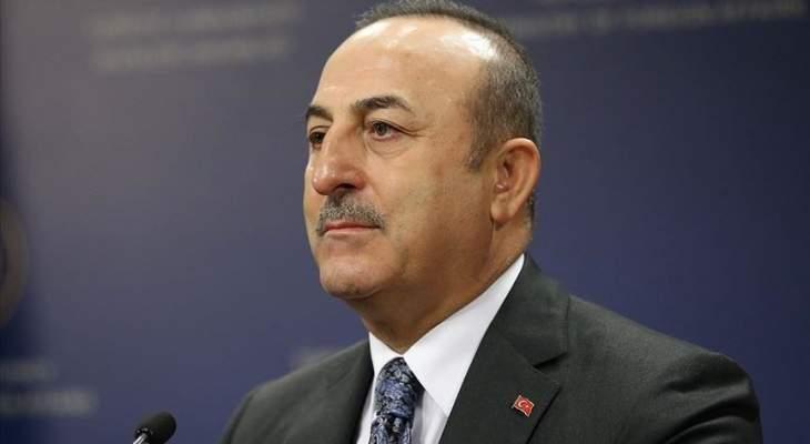 وزير الخارجية التركية: نتطلع لأن يُقنع الروس حفتر بوقف إطلاق النار