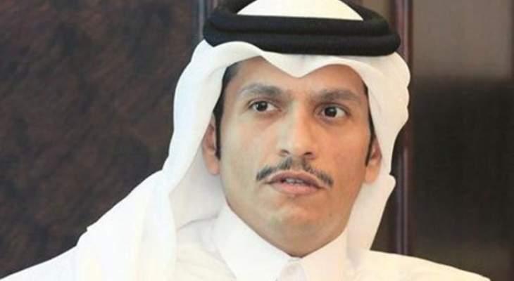 ستريت جورنال: وزير خارجية قطر زار السعودية عارضا التخلي عن الإخوان