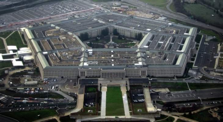 وزارة الدفاع الأميركية أعلنت فقدان أثر طائرة بلا طيار في ليبيا