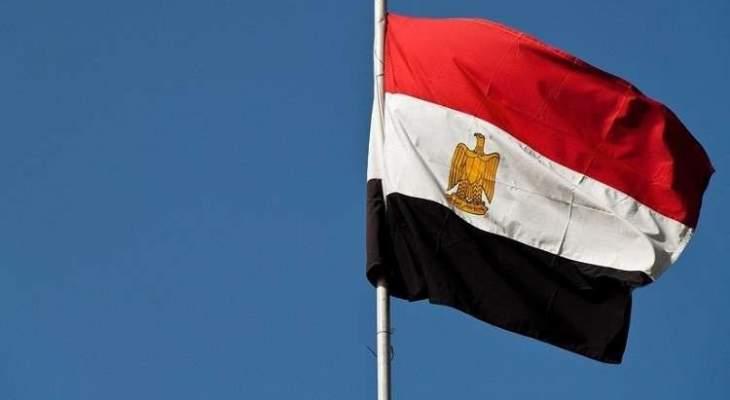 سفير القاهرة في واشنطن: الملف النووي الإيراني ليس وحده المشكلة بالنسبة لمصر