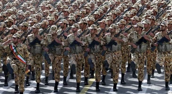 وزارة الأمن الإيرانية: إحباط هجوم إرهابي شمال غرب البلاد