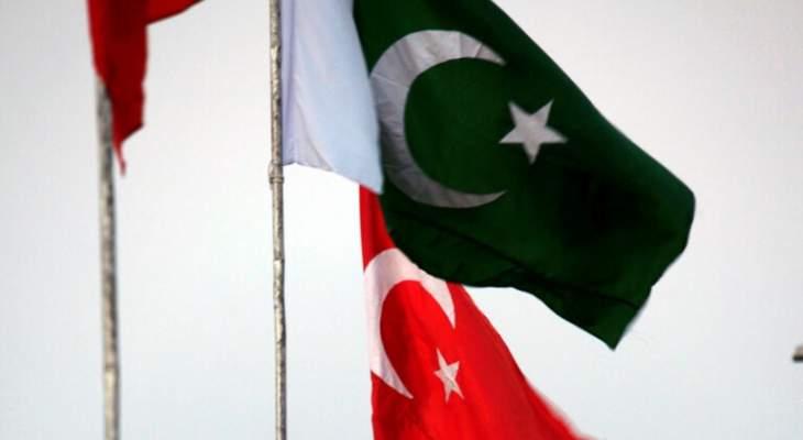 """انطلاق """"مناورات أتاتورك 2021"""" بين جيشي أنقرة وإسلام آباد في باكستان"""