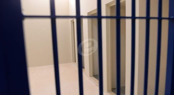 النشرة: هروب 8 اشخاص من نظارة سجن الزوق
