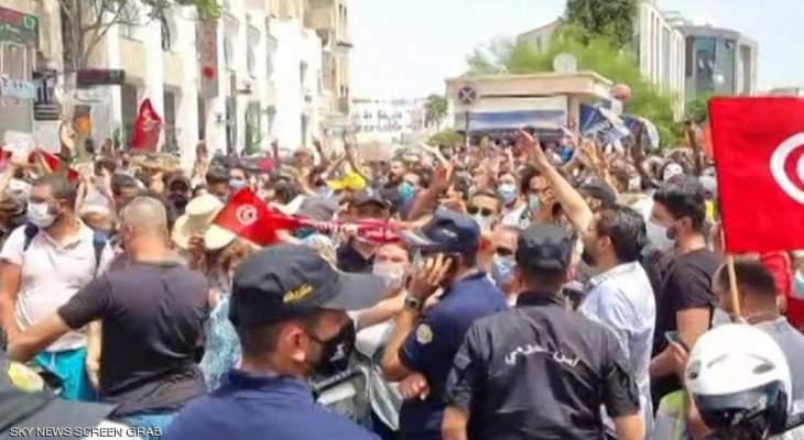 """""""سكاي نيوز"""": متظاهرون إقتحموا مقرّات لحركة النهضة في عدة مناطق تونسية"""