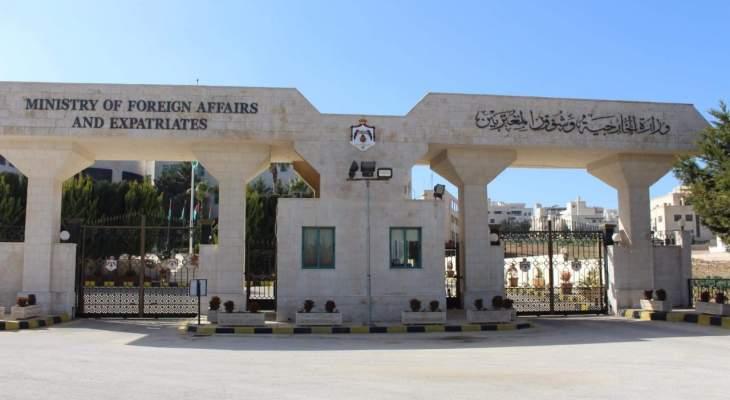 الخارجية الأردنية: المتسللون إلى إسرائيل جميعهم يحملون جنسيات أجنبية