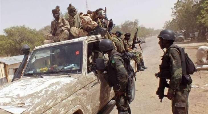 مقتل 5 جنود نيجيريين في كمين نصبه إرهابيون