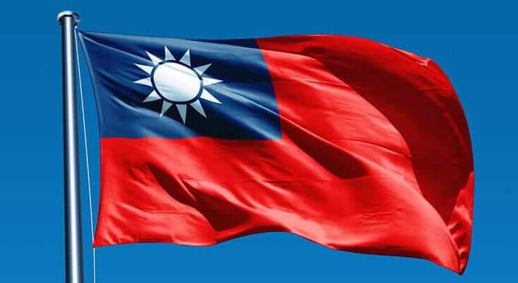 سلطات تايوان تقدمت بطلب للانضمام إلى اتفاق تجاري رئيسي عبر المحيط الهادئ