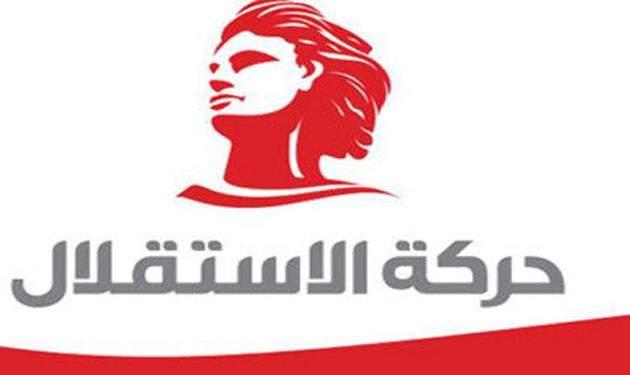 """""""حركة الاستقلال"""" تدعو للمشاركة بكثافة في تجمع بكركي السبت"""
