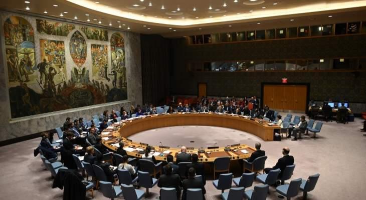 مجلس الأمن الدولي بحث في إطلاق صواريخ كورية شمالية مؤخرا
