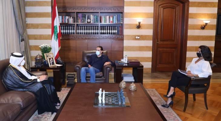الحريري عرض مع السفير القطري الأوضاع العامة والعلاقات الثنائية بين البلدين