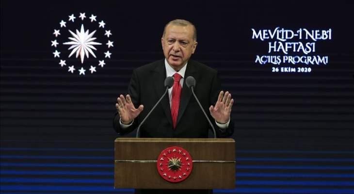 اردوغان دعا الأتراك لمقاطعة المنتجات الفرنسية: التهجم على الإسلام والمسلمين بدأ بتشجيع من ماكرون المحتاج لعلاج عقلي