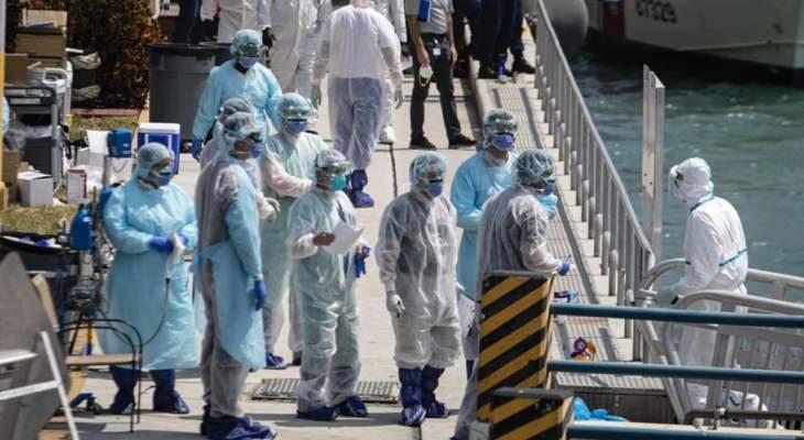 جونز هوبكنز: 155 ألفًا و596 حالة إصابة جديدة بكورونا في اميركا