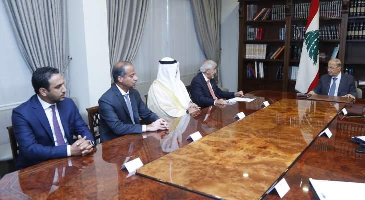 الرئيس عون شكر الكويت على المساعدات التي قُدّمت للبنان بعد انفجار المرفأ