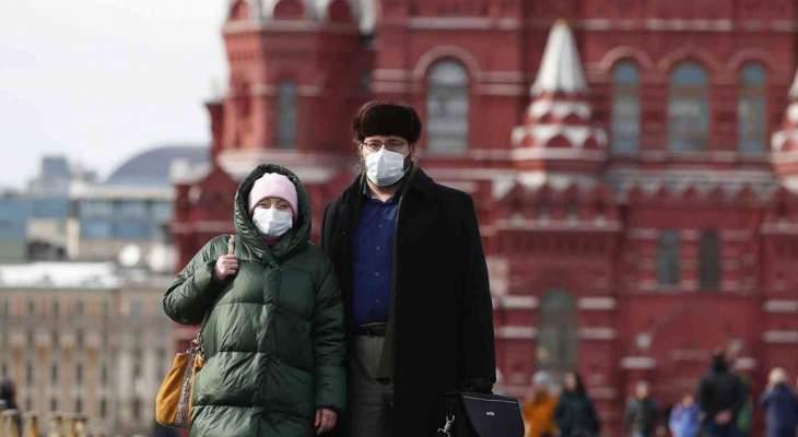 السلطات الصحية الروسية تعلن تسجيل 17347 إصابة جديدة بفيروس كورونا