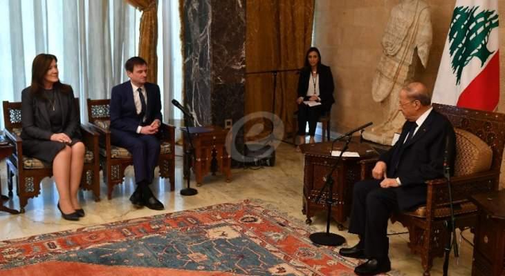 الرئيس عون استقبل ديفيد هيل في قصر بعبدا