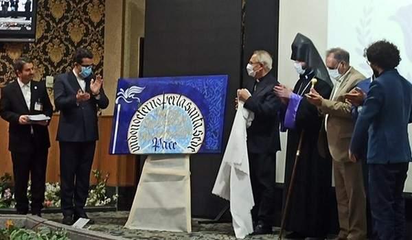 سفير الفاتيكان في ايران: الارمن يعيشون حياة حرة كريمة في اصفهان