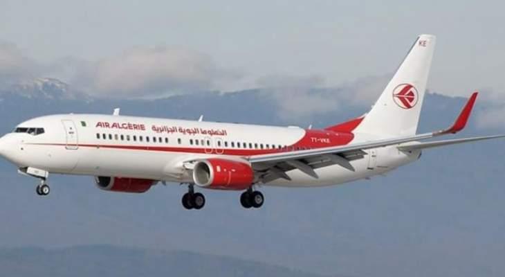 استئناف الرحلات الجوية جزئيا في الجزائر بعد تعليق دام 14 شهرا