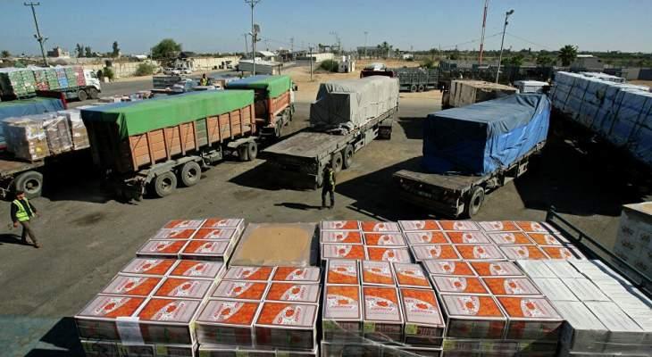 سلطات إسرائيل تسمح بتصدير المنتجات الزراعية من قطاع غزة