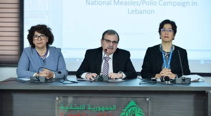 وزارة الصحة والجمعية اللبنانية لطب الأطفال تدعو الأهالي الى تلقيح أولادهم ضد الحصبة