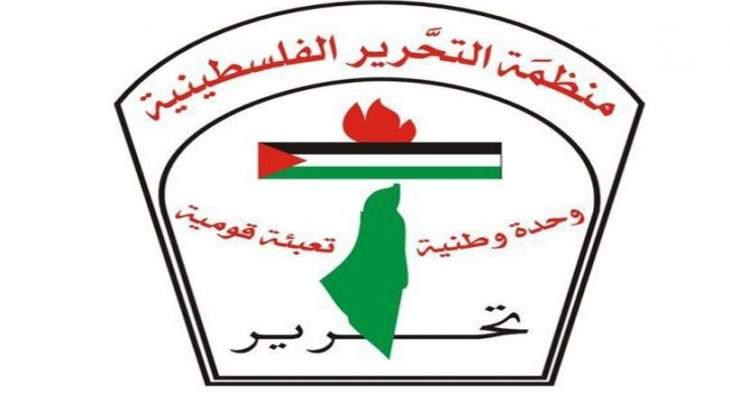 منظمة التحرير الفلسطينية: لتفعيل آليات العدالة الدولية لمساءلة إسرائيل على جرائمها