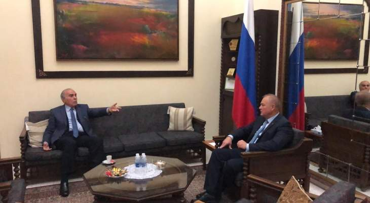 رحمة التقى السفير الروسي وعرض معه المستجدات على الساحة اللبنانية