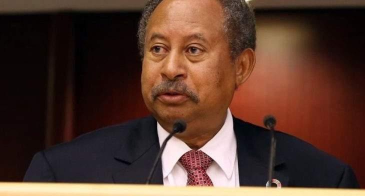 حمدوك يرحب بدعوة غوتيريس شطب السودان من قائمة الإرهاب
