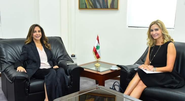 عكر التقت شري والساحلي وشكرت كيرغوس على جهودها بتعزيز العلاقات بين لبنان سويسرا