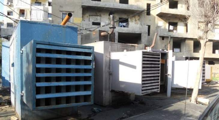 مراقبو وزارة الاقتصاد قرروا مصادرة مولد في منطقة مارون مسك الشياح