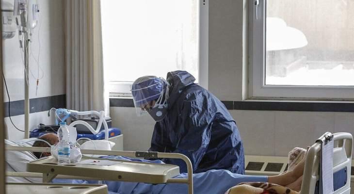 الصحة الإيرانية: 388 وفاة و24886 إصابة جديدة بكورونا خلال الـ24 ساعة الماضیة