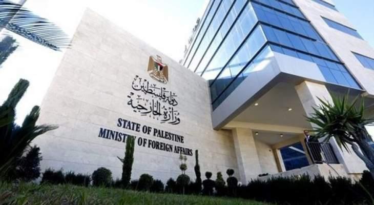 خارجية فلسطين: اعتداء إسرائيل المتواصل ضد القدس تحدّ سافر للشرعية الدولية