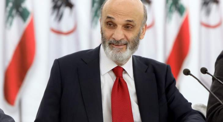 جعجع: شرف لنا ان يقاطع وفد النظام السوري كلمة وزير العمل بجنيف