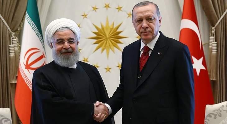 روحاني واردوغان أكدا ضرورة تعزيز العلاقات وفتح الحدود بين إيران وتركيا