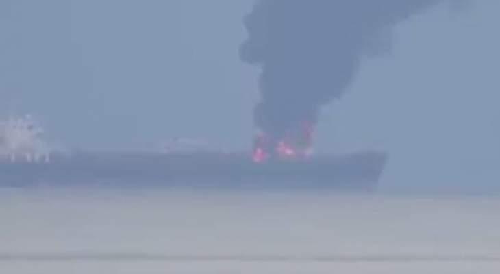 سبوتنيك: احتراق سفينة نفط شمال غرب إمارة الشارقة في الإمارات